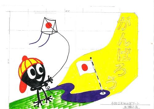 田んぼアート2020デザイン