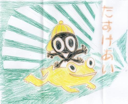田んぼアートデザイン