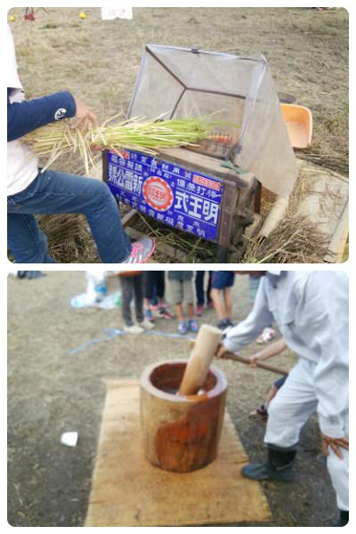 収穫祭2H261012